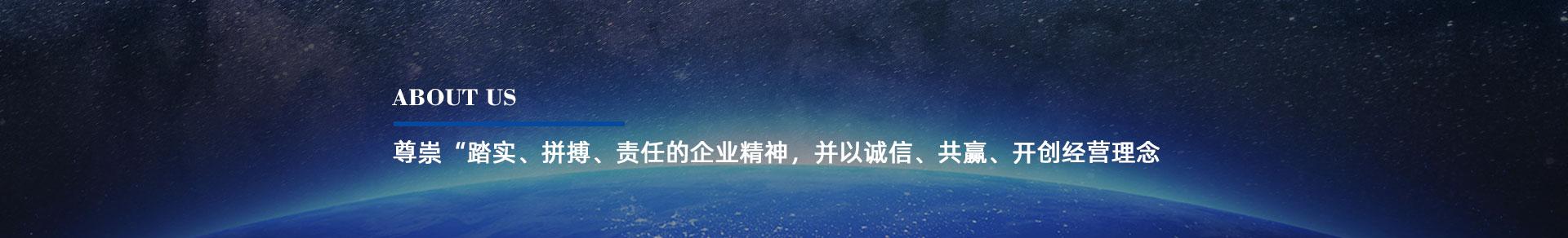 http://www.leipusen.com/data/upload/202007/20200710160426_673.jpg
